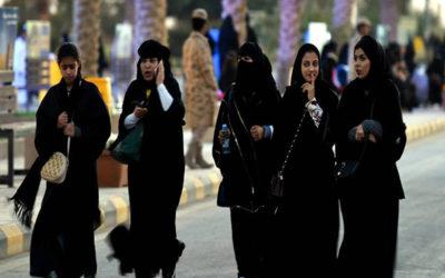 """السماح للمرأة السعودية بالسفر دون اشتراط موافقة """"ولي الأمر"""""""