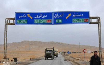 طريق بغداد دمشق البري سالك