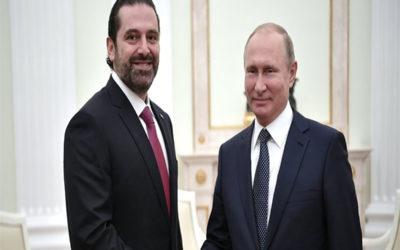 """الحريري يتهرّب من """"التعاون العسكري"""" مع روسيا؟ – جريدة الأخبار"""