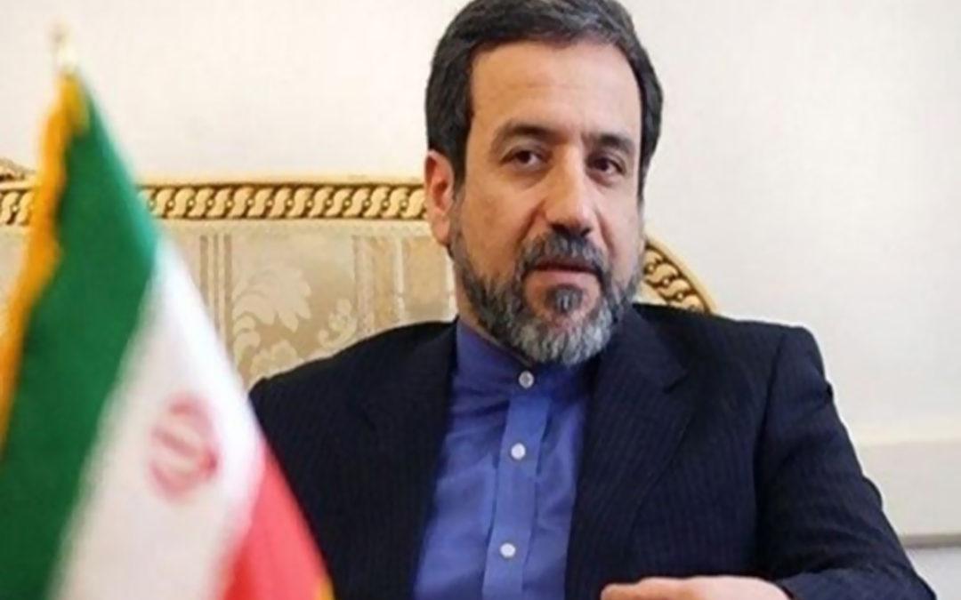 إيران تعارض وجود قوات يابانية في مياه الخليج وتمنع الوكالة الدولية من دخول منشآتها النووية