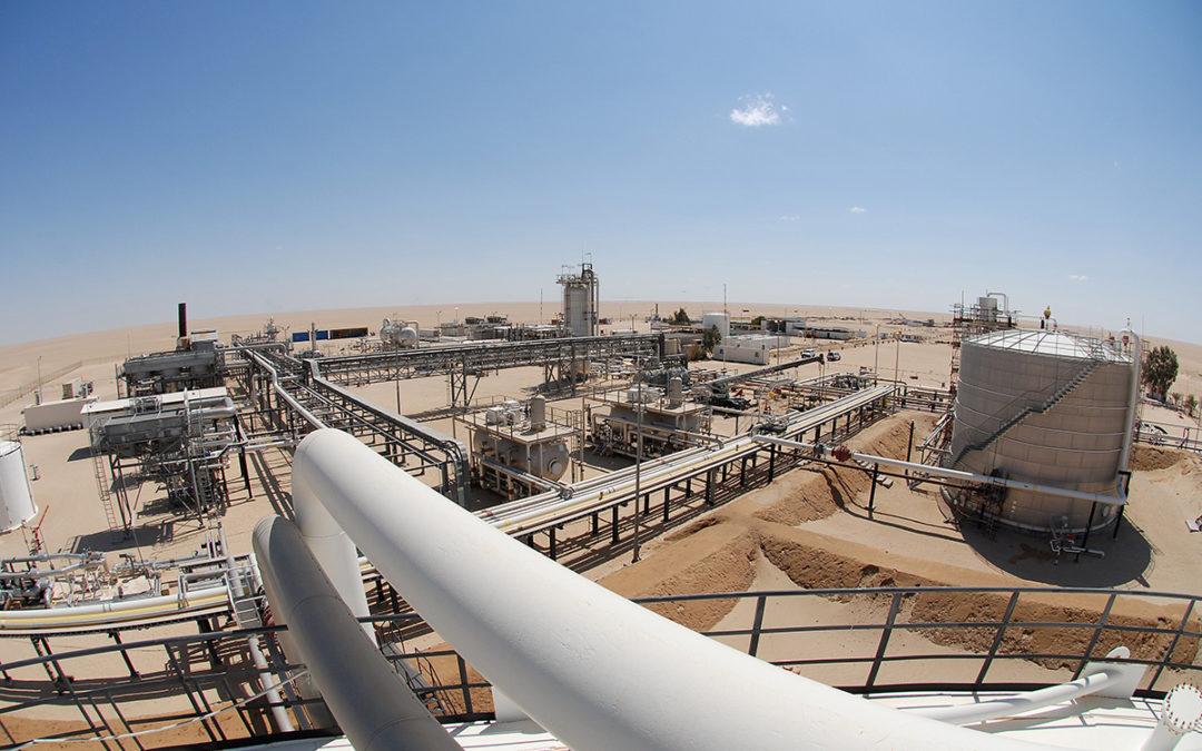 إغلاق حقل البيضاء النفطي في ليبيا بسبب أعمال صيانة
