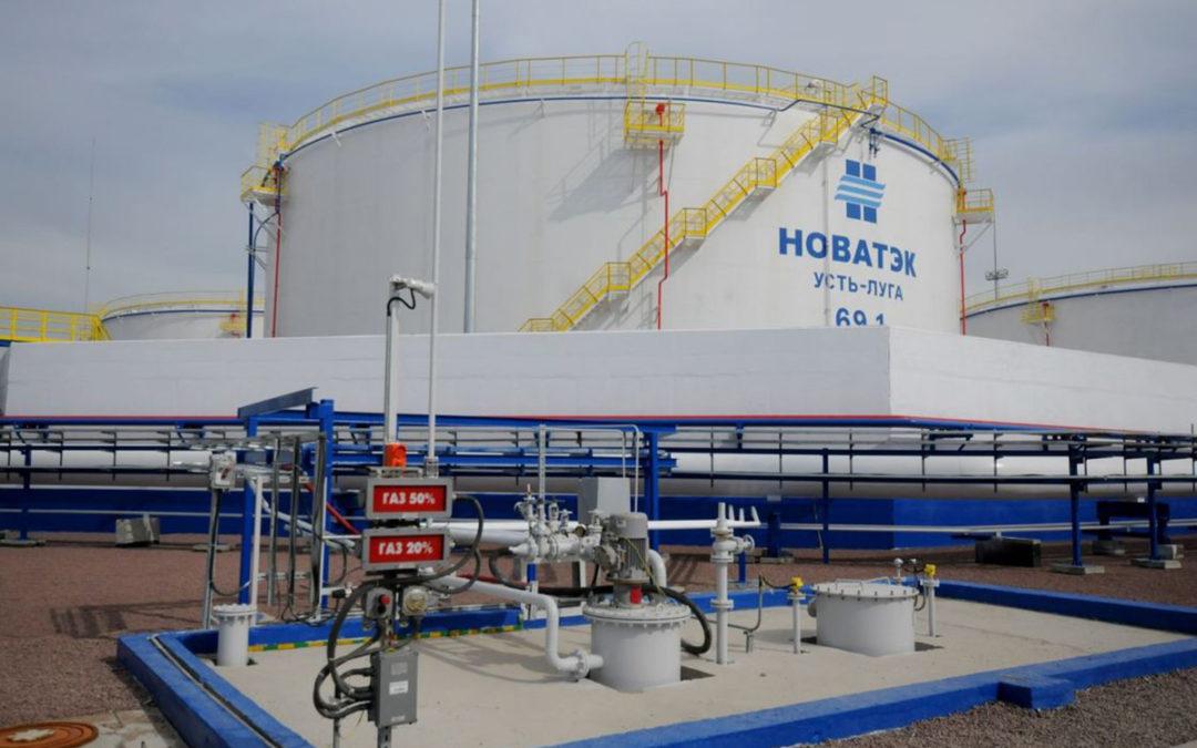 نوفاتيك الروسية اعلنت إطلاق مشروع ضخم للغاز في القطب الشمالي