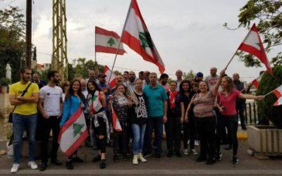 مؤيدون لمواقف عون تظاهروا في ساحة قصر العدل في بعبدا