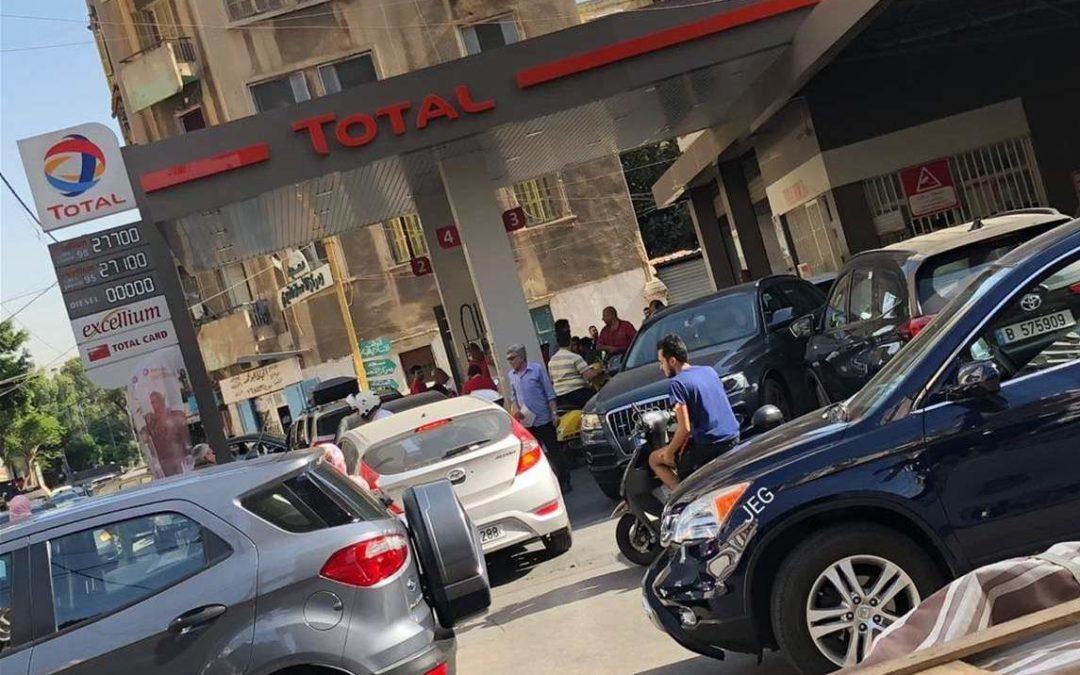شركات استيراد النفط تقفل أبواب مستودعاتها أمام أصحاب الصهاريج اليوم!