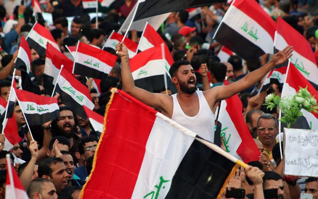 عودة الإنترنت في العراق… لكن في تلك التوقيتات فقط