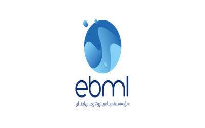 مياه بيروت: تمديد مهلة تسديد بدلات 2020 لغاية نهاية السنة
