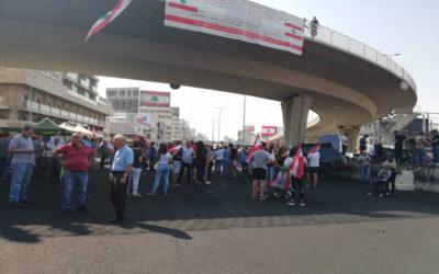 في اليوم الثاني عشر من التظاهرات.. هذه هي الطرقات المقطوعة