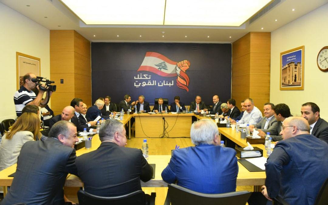 نواب ووزراء في تكتل لبنان القوي صرحوا عن أموالهم في قصر العدل ودعوا الآخرين في الحكم لتقديمها