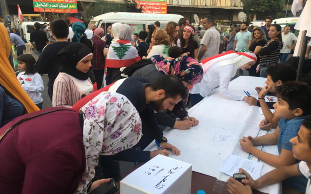 توقيع عريضة بعنوان انتفاضة طرابلس
