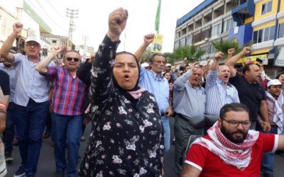 انطلاق مسيرة احتجاجية من ساحة ايليا نحو مصرف لبنان في صيدا