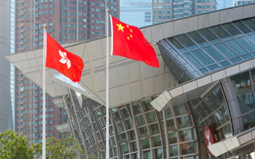 هونغ كونغ: نأسف لتوقيع ترامب قانونا داعما للاحتجاجات