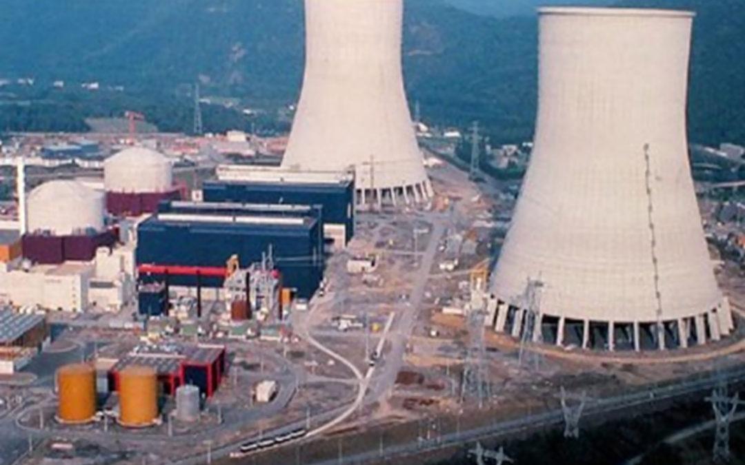 إيران اعلنت أنها استأنفت تخصيب اليورانيوم في منشأة فوردو