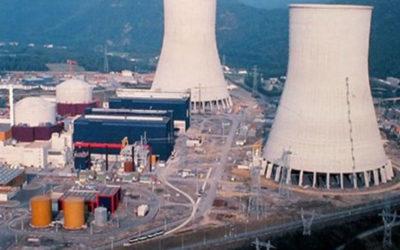 طهران تعلق على قرار الوكالة الدولية للطاقة الذرية
