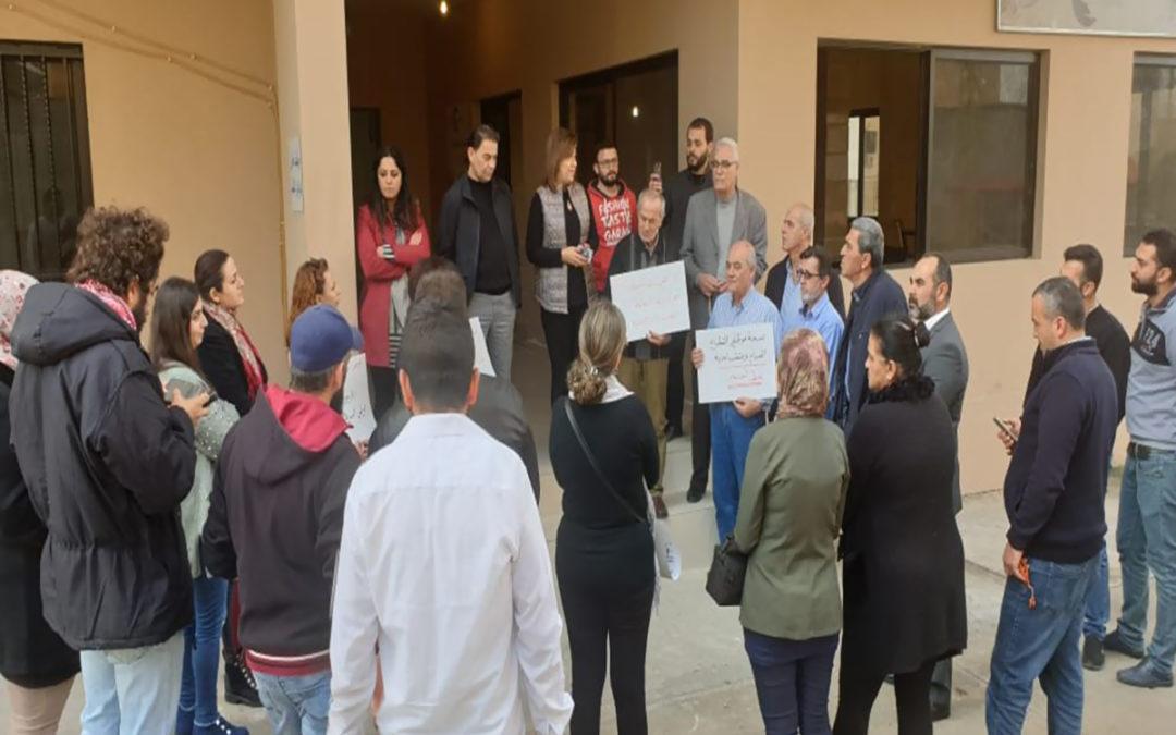 إعتصام لاساتذة وموظفين في حلبا احتجاجا على عدم تحويل اعتمادات الطبابة والتعليم