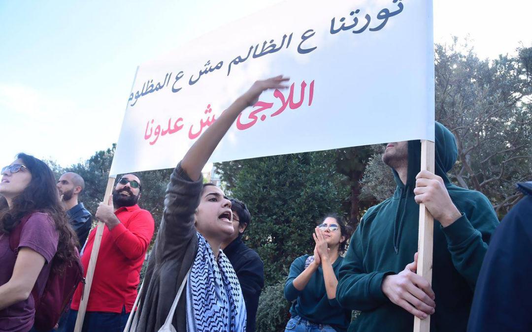 تجمعان أمام سفارة الاتحاد الأوروبي واحد يرفض التوطين وآخر ضد تحميل النازحين واللاجئين مسؤولية الأزمة
