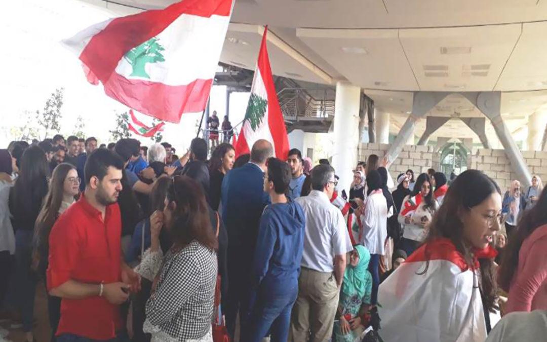 طلاب الجامعة اللبنانية في الشمال رفضوا العودة اليها قبل الحصول على حقوقهم