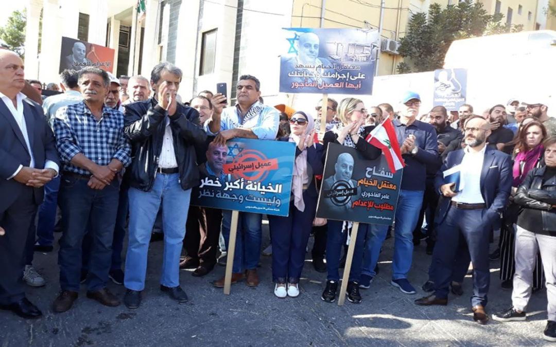ممثلو الأسرى والمحررين من السجون الإسرائيلية اعتصموا بالنبطية مطالبين بإعدام الفاخوري