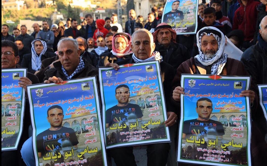 فصائل منظمة التحرير: إستشهاد أبو دياك جريمة تضاف إلى سجل الإحتلال الإجرامي