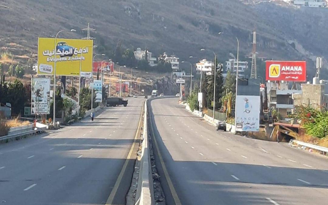 فتح المزيد من الطرقات في عكار