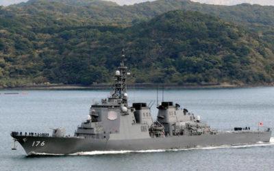 اليابان سترسل سفينة حربية وطائرتي دورية إلى الشرق الأوسط لحماية سفنها