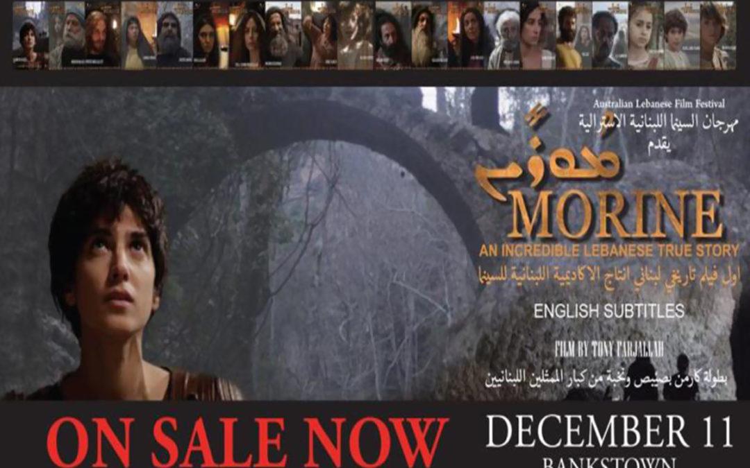 عرض الفيلم التاريخي اللبناني مورين في سيدني