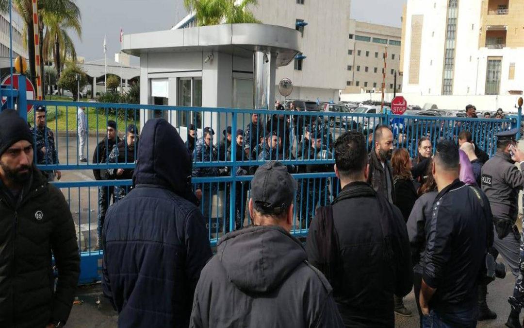 محتجون دخلوا مركز اوجيرو الرئيسي رافضين خصخصتها وقطاع الاتصالات