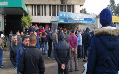 تواصل الإحتجاجات وإقفال للمؤسسات والإدارات الرسمية وقطع للطرقات في بعض المناطق اللبنانية
