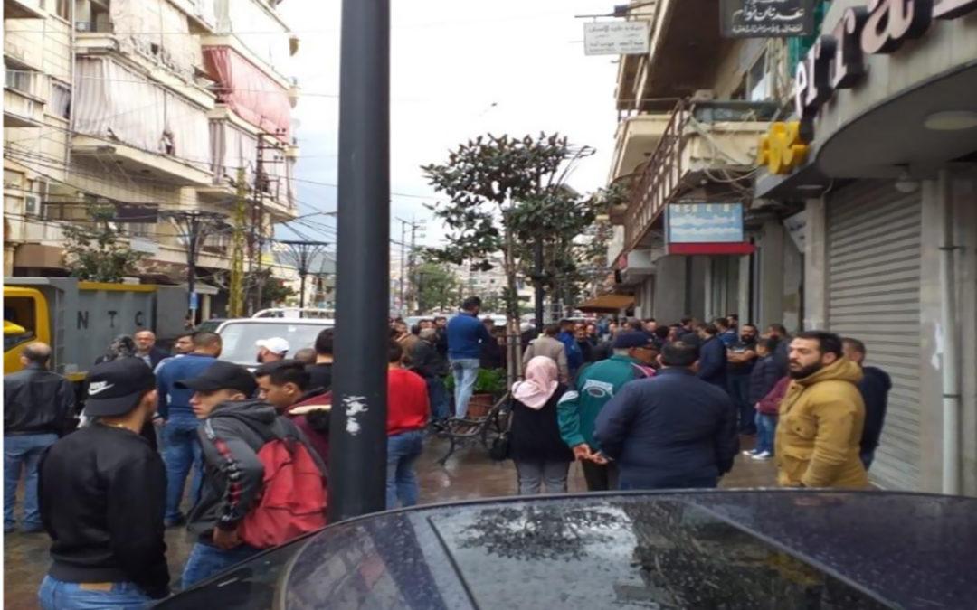 وقفات احتجاجية أمام جامعات ومرافق عامة في صيدا
