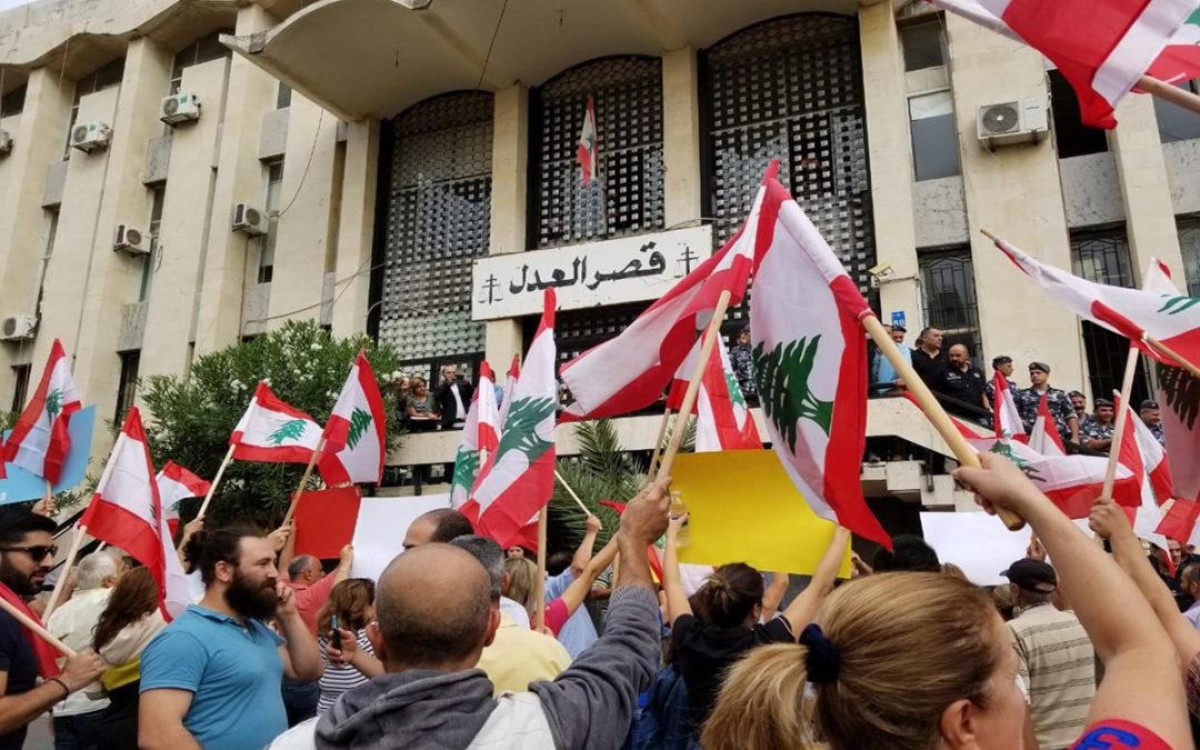 تجمع للمحتجين أمام قصر عدل بعبدا تضامنا مع ربيع الزين