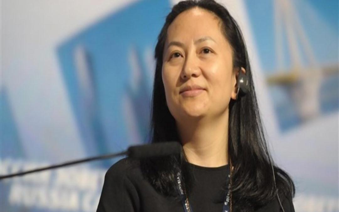 الصين طالبت كندا باطلاق سراح المديرة المالية لشركة هواوي