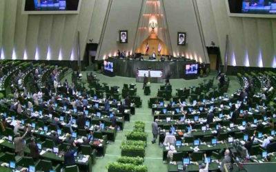 مجلس الشورى الإيراني تبنى قانونا يعتبر كل القوات الأميركية إرهابية
