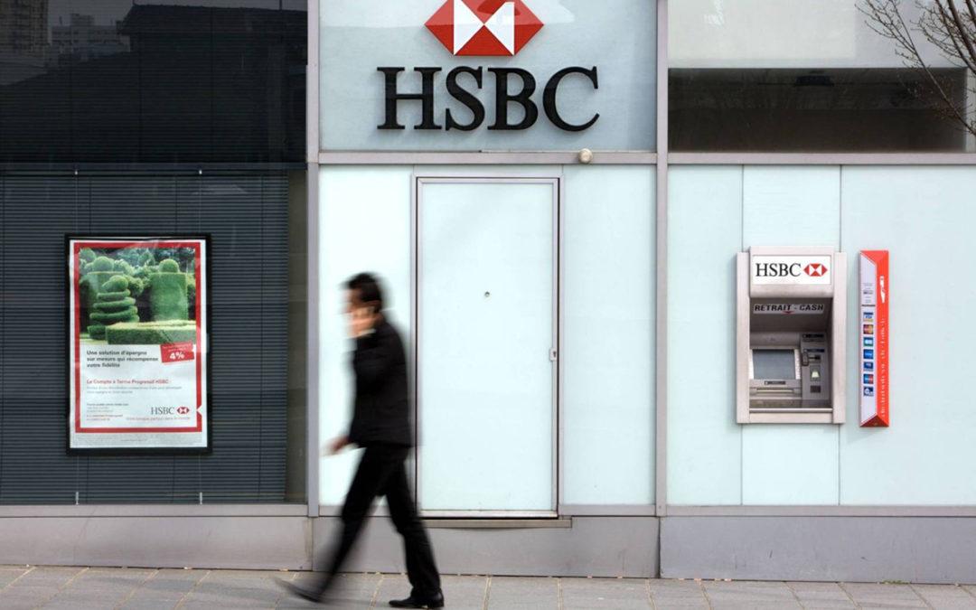 إتش إس بي سي تلغي 35 ألف وظيفة في المصرف في العالم