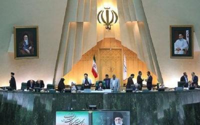 طهران:العقوبات الأميركية الجديدة تثبت ازدراء واشنطن بالديموقراطية
