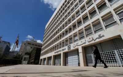 الجمهورية : توافق قضائي مصرفي: تسهيلات للمودعين والموظفين