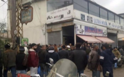 أمانة الإعلام: جريمة الأوزاعي إعتداء همجي على ضباط وعناصر قوى الأمن الداخلي