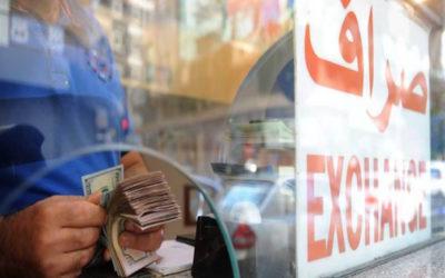 سعر صرف الدولار ومافيات السوق السوداء – د. هشام الأعور – خاص الموقع