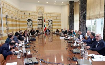 المجلس الاعلى للدفاع مدد حالة التعبئة العامة الى 26 نيسان والتشدد في قمع المخالفات