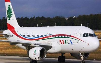 6 رحلات لطيران الشرق الاوسط اليوم تعيد لبنانيين من الخارج