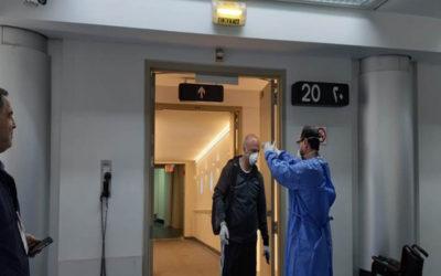 وزارة الصحة:65 حالة إيجابية وصلت إلى بيروت في 19 و20 الحالي