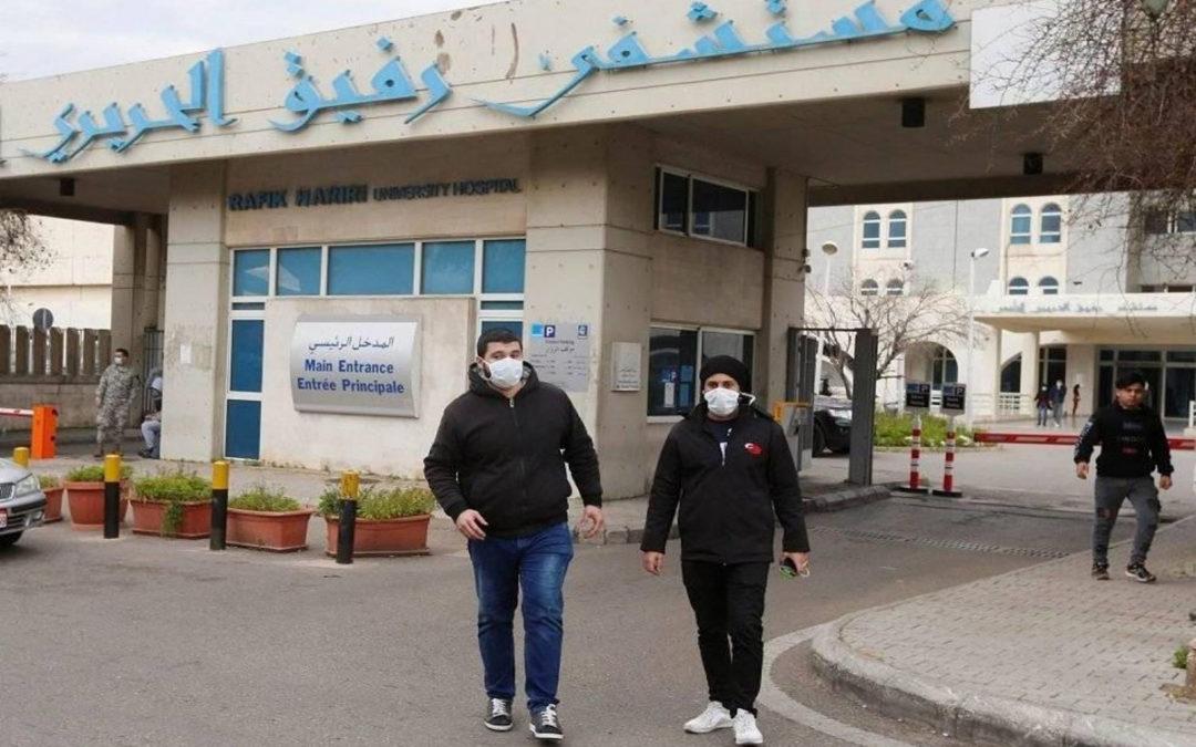 وزارة الصحة: 8 حالات كورونا جديدة رفعت العدد الاجمالي الى 696