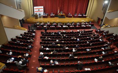 بدء توافد النواب إلى قصر الأونيسكو للمشاركة في الجلسة العامة