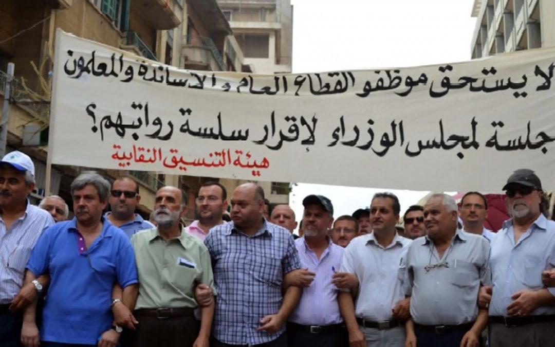 أمانة الإعلام في حزب التوحيد العربي تهنئ العمال في عيدهم