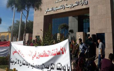 متعاقدو اللبنانية حذروا من المماطلة باقرار ملف التفرغ: على المسؤولين التحرك لحسن سير العملية التعليمية