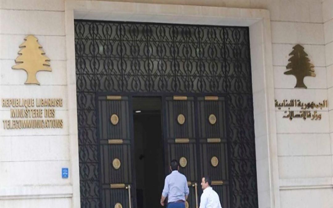هل بشائر استعادة الدولة ستكون من بوابة وزارة الإتصالات؟ – د. هشام الأعور – خاص الموقع