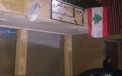 التوحيد العربي: دعوى قضائية بحق المعتدين على مركز مزبود