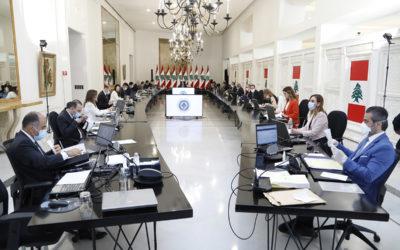 الحكومة تنقلب على خطّتها الإصلاحية – صحيفة الجمهورية