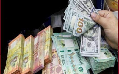 إرتفاع سعر الصرف في السوق السوداء الى 15000 ليرة للدولار الواحد