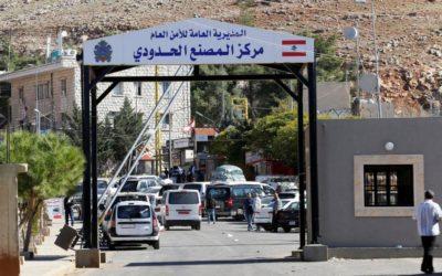الامن العام: فتح الحدود البرية مع سوريا في 1 و3 ايلول