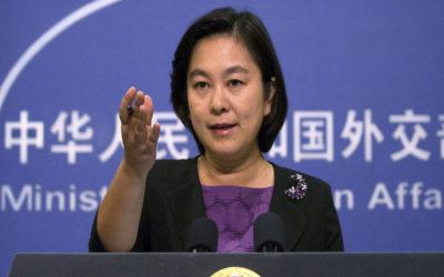 الصين ترد بالمثل وتفرض عقوبات على مسؤولين أمريكيين