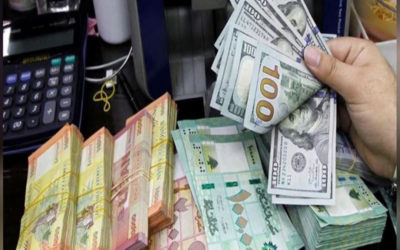 """""""الجمهورية"""": الى أين يتجه الدولار في الايام المقبلة؟"""